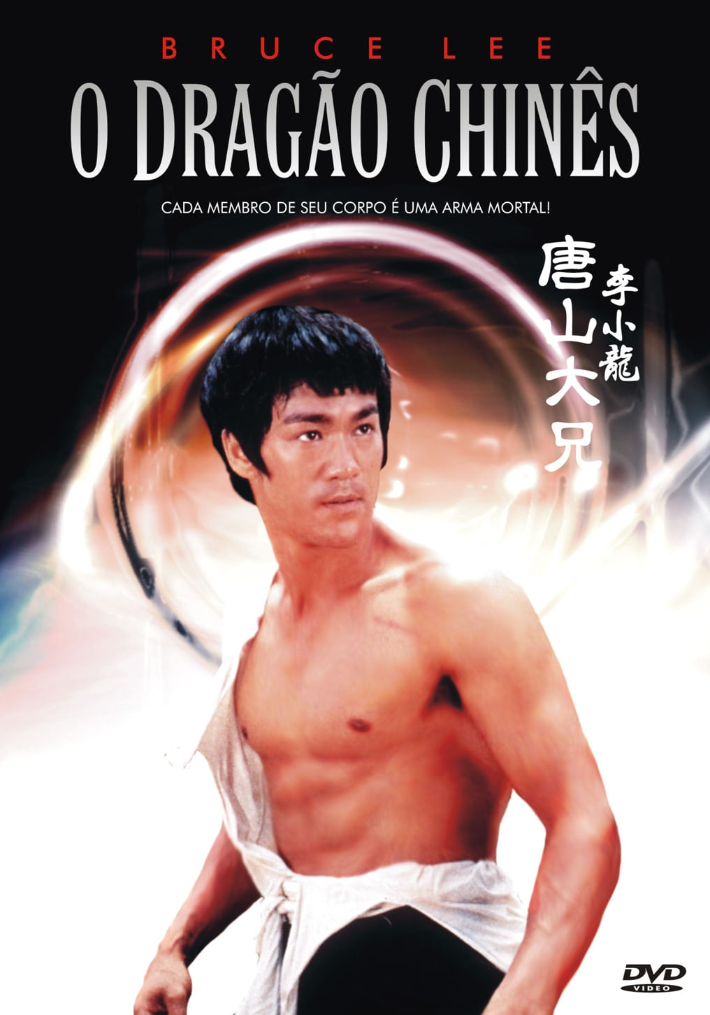 DRAGAO-CHINES-O---dvd